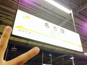 image.jpg名古屋