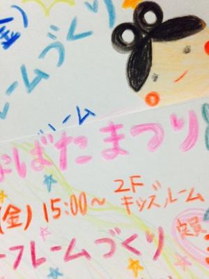 image.jpg七夕まつり