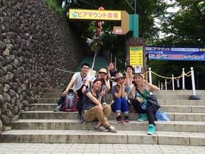 image.jpg高尾山のサムネイル画像のサムネイル画像