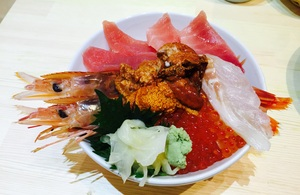 image.jpg海鮮丼
